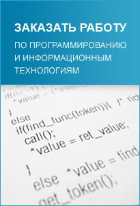 Курсовые работы по медицине Самарская область Россия  Список литературы